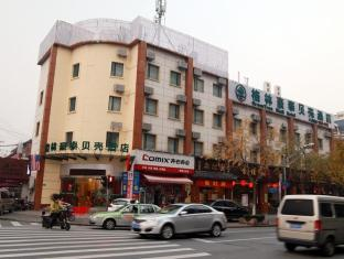 GreenTree Shell Shanghai South Lingyan Road Yangsi Subway Station Hotel