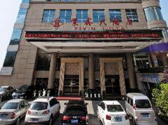 Changsha ZiXin Hotel | Hotel in Changsha