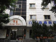 Hotel in Taiwan | Many Flower Business Hotel