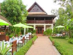 Hotel in Laos | Luang Prabang Residence (The Boutique Villa)