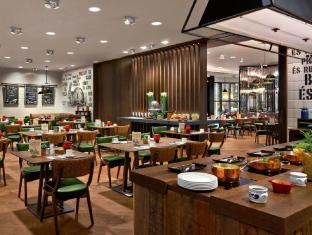 科维努斯凯宾斯基酒店 布达佩斯 - 餐厅