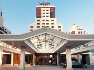 /radisson-hotel-astana/hotel/astana-kz.html?asq=5VS4rPxIcpCoBEKGzfKvtBRhyPmehrph%2bgkt1T159fjNrXDlbKdjXCz25qsfVmYT