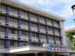 Megah D'Aru Hotel | Malaysia Hotel Discount Rates