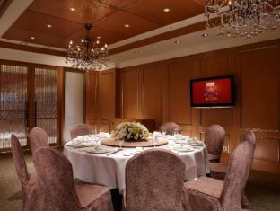 Chateau de Chine Hotel Taipei - Restaurant