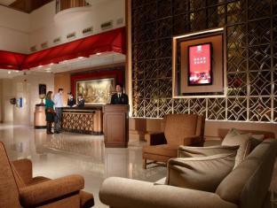 Chateau de Chine Hotel Taipei - Lobby