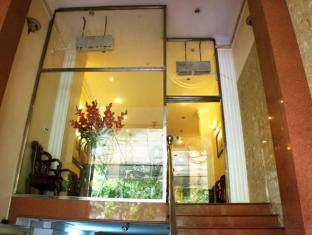 Hoang Hai Long 1 Hotel Ho Chi Minh City - Entrance