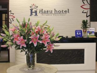 Hanoi Hasu Hotel Hanoi - Lobby