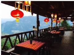 Longji Star-Wish Resort | Hotel in Guilin