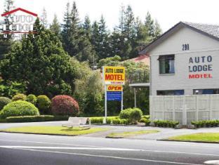 /sv-se/auto-lodge-motel/hotel/hamilton-nz.html?asq=vrkGgIUsL%2bbahMd1T3QaFc8vtOD6pz9C2Mlrix6aGww%3d