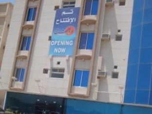 /durrat-al-sharq-suites-4-hotel/hotel/dammam-sa.html?asq=jGXBHFvRg5Z51Emf%2fbXG4w%3d%3d