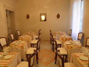 Residenza Al Corso Rome - Restaurant