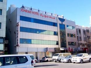 존라드 호텔