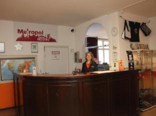 Metropol Hostel Berlin Berlin - Reception