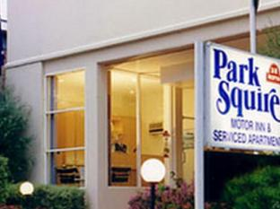 Park Squire Motor Inn and Serviced Apartment