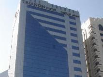 Trianon Hotel: exterior