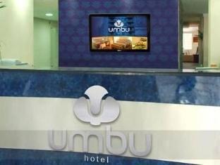 /umbu-hotel-porto-alegre/hotel/porto-alegre-br.html?asq=GzqUV4wLlkPaKVYTY1gfioBsBV8HF1ua40ZAYPUqHSahVDg1xN4Pdq5am4v%2fkwxg
