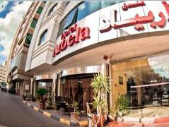 UAE Hotels | Arbella Boutique Hotel