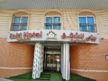 Baiti Hotel Apartments: main entrance