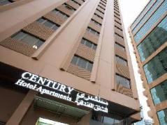 UAE Hotel Discounts | Century Hotel Apartments