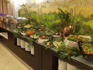 Commodore Hotel Jerusalem Jerusalem - Buffet