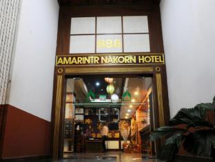 /zh-cn/amarin-nakorn-hotel/hotel/phitsanulok-th.html?asq=jGXBHFvRg5Z51Emf%2fbXG4w%3d%3d