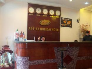 Apt Ez Holidays Hotel Hanoi - Reception