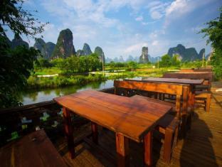Yangshuo Hidden Dragon Villa Hotel
