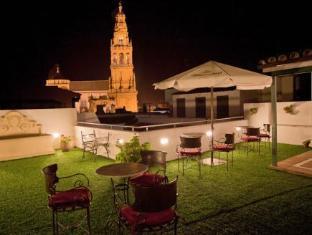 /ro-ro/hospederia-del-atalia/hotel/cordoba-es.html?asq=jGXBHFvRg5Z51Emf%2fbXG4w%3d%3d