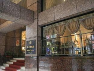 Astar Hotel Taipei - Exterior