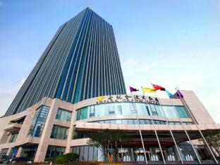 /empark-grand-changsha-hotel/hotel/changsha-cn.html?asq=jGXBHFvRg5Z51Emf%2fbXG4w%3d%3d