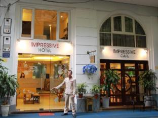 ハノイ インプレッシブ ホテル