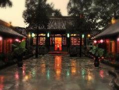 Graceland Yard Hotel | Hotel in Beijing