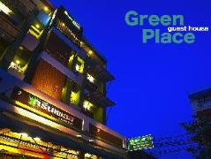 Green Place Guest House | Nakhon Si Thammarat Hotel Discounts Thailand