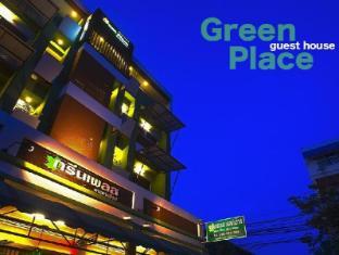 /nb-no/green-place-guest-house/hotel/nakhon-si-thammarat-th.html?asq=jGXBHFvRg5Z51Emf%2fbXG4w%3d%3d