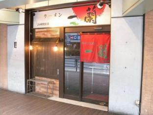 Hotel Marutani Tokyo - Surroundings