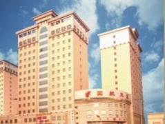 Dalian Air China Hotel   Hotel in Dalian