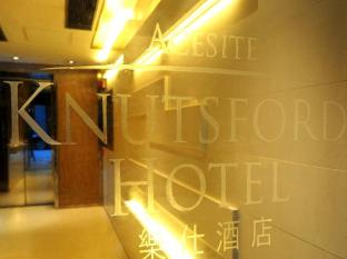 Acesite Knutsford Hotel Hong Kong - Entrance