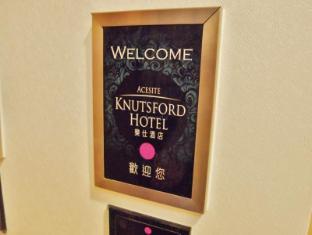 Acesite Knutsford Hotel Hong Kong - Hotellet från insidan