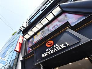 Hotel Skypark Myeongdong I Seoul - Exterior