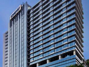 吉隆坡薩默塞特安邦飯店