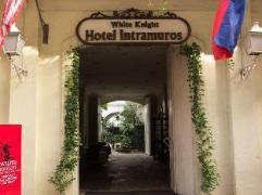 Philippines Hotels | White Knight Hotel Intramuros