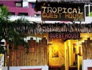 トロピカル ゲストハウス