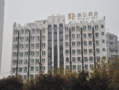 Kingtown Riverside Hotel Plaza Shanghai - China