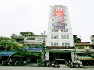 โรงแรมนิวมูน