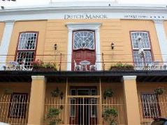 Dutch Manor Antique Hotel | South Africa Budget Hotels