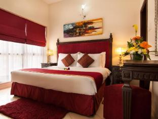 Auris Boutique Hotel Apartments Dubai - Gastenkamer
