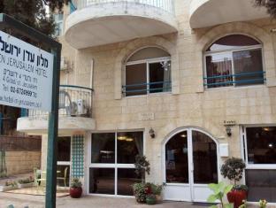 /zh-tw/eden-jerusalem-hotel/hotel/jerusalem-il.html?asq=m%2fbyhfkMbKpCH%2fFCE136qXceHMX6bOKrBBT8bqaoRMnbxe0OTOGdq1ETwh8PS68b