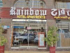 Rainbow Hotel Apartments | Cheap Hotels in Abu Dhabi United Arab Emirates