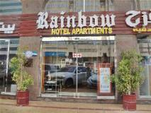 Rainbow Hotel Apartments: exterior