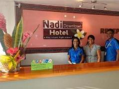 Nadi Downtown Hotel | Nadi Fiji Hotels Cheap Rates